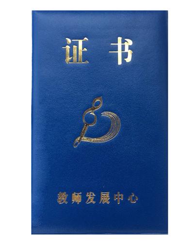 何俊强老师(图12)